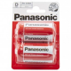 Panasonic D batteries