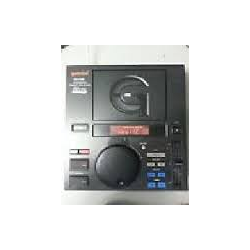 Gemini CDJ1200 Cd Player